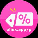 Pechincha Promoções AliExpress